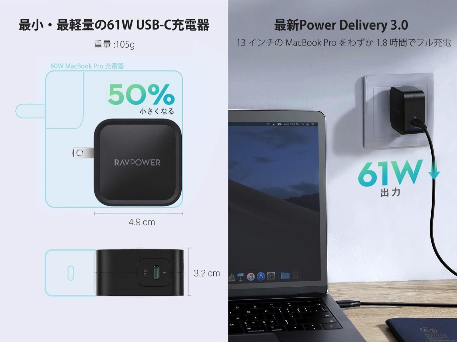 RAVPower-RP-PC112-back-in-sale.jpg
