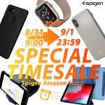 Spigen-TimeSale.jpg