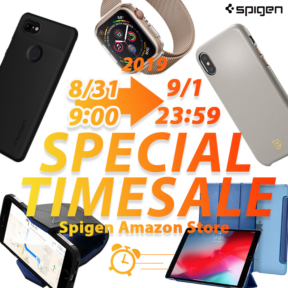 Spigen TimeSale
