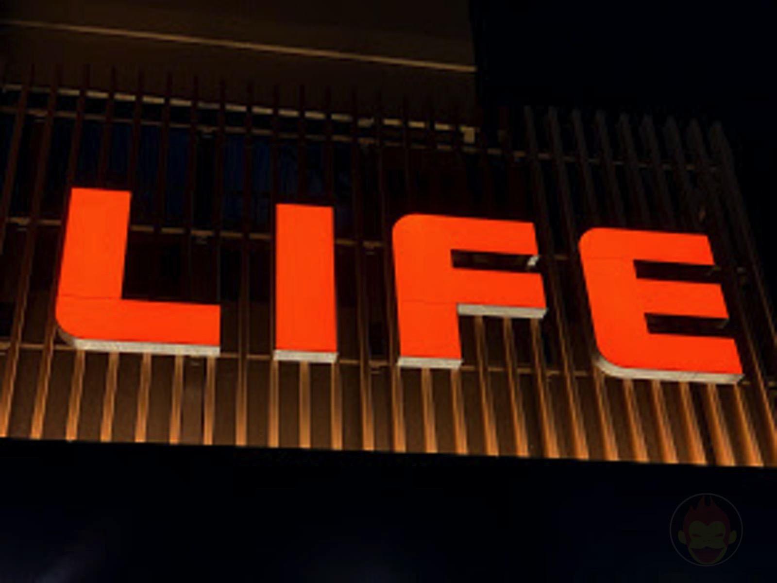 Super Market Life 01