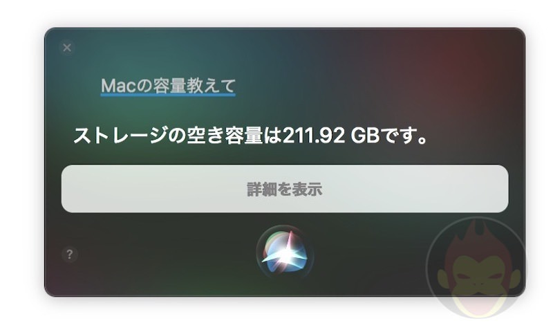 Using-Siri-to-Speed-up-things-on-Mac-01.jpg