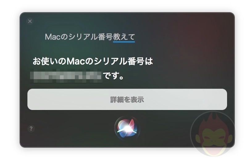Using-Siri-to-Speed-up-things-on-Mac-02-2.jpg