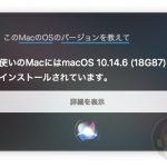 Using-Siri-to-Speed-up-things-on-Mac-05.jpg