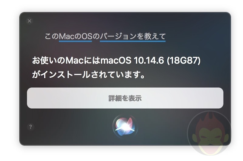 Using-Siri-to-Speed-up-things-on-Mac-05.jpg