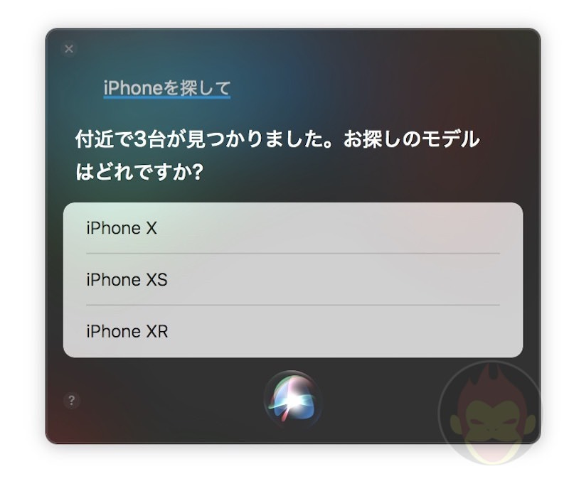 Using-Siri-to-Speed-up-things-on-Mac-09.jpg