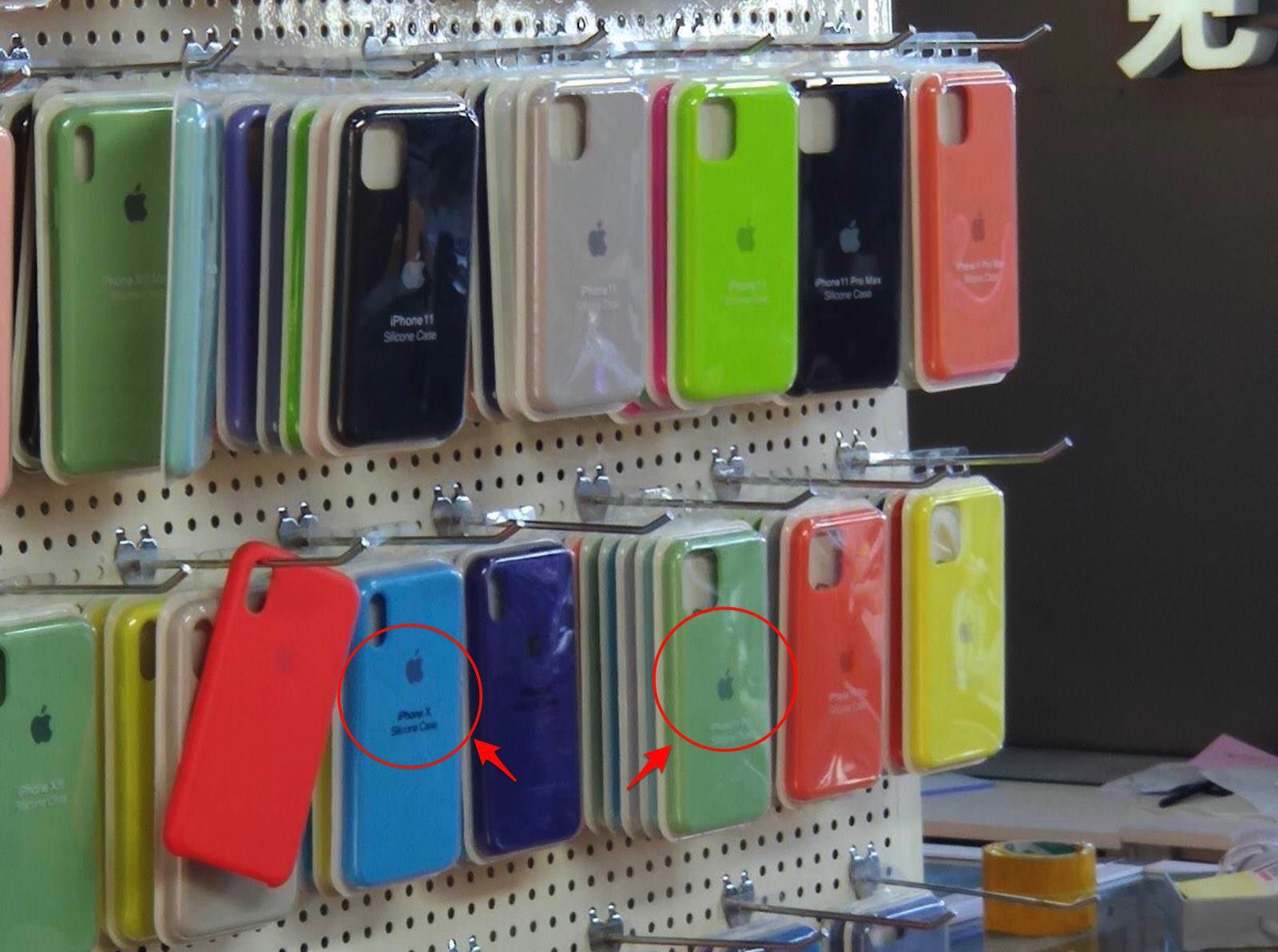 Alleged iphone 11 cases leak 3