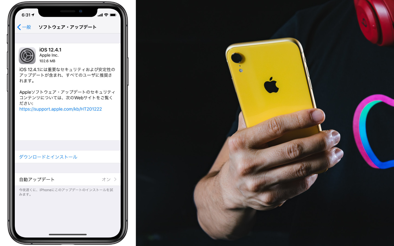 IOS12 4 1 release