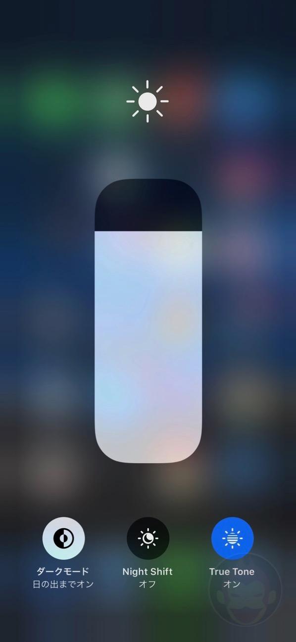 iOS13-Dark-Mode-Control-Center-01.jpg