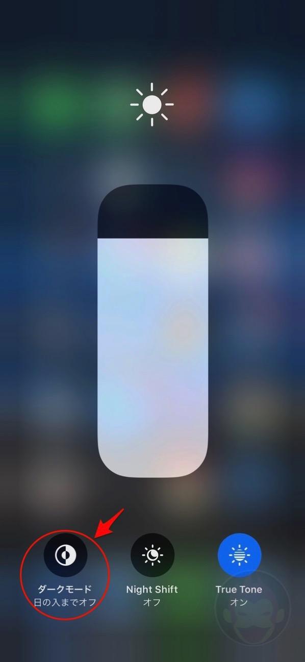 iOS13-Dark-Mode-Control-Center-02-2.jpg