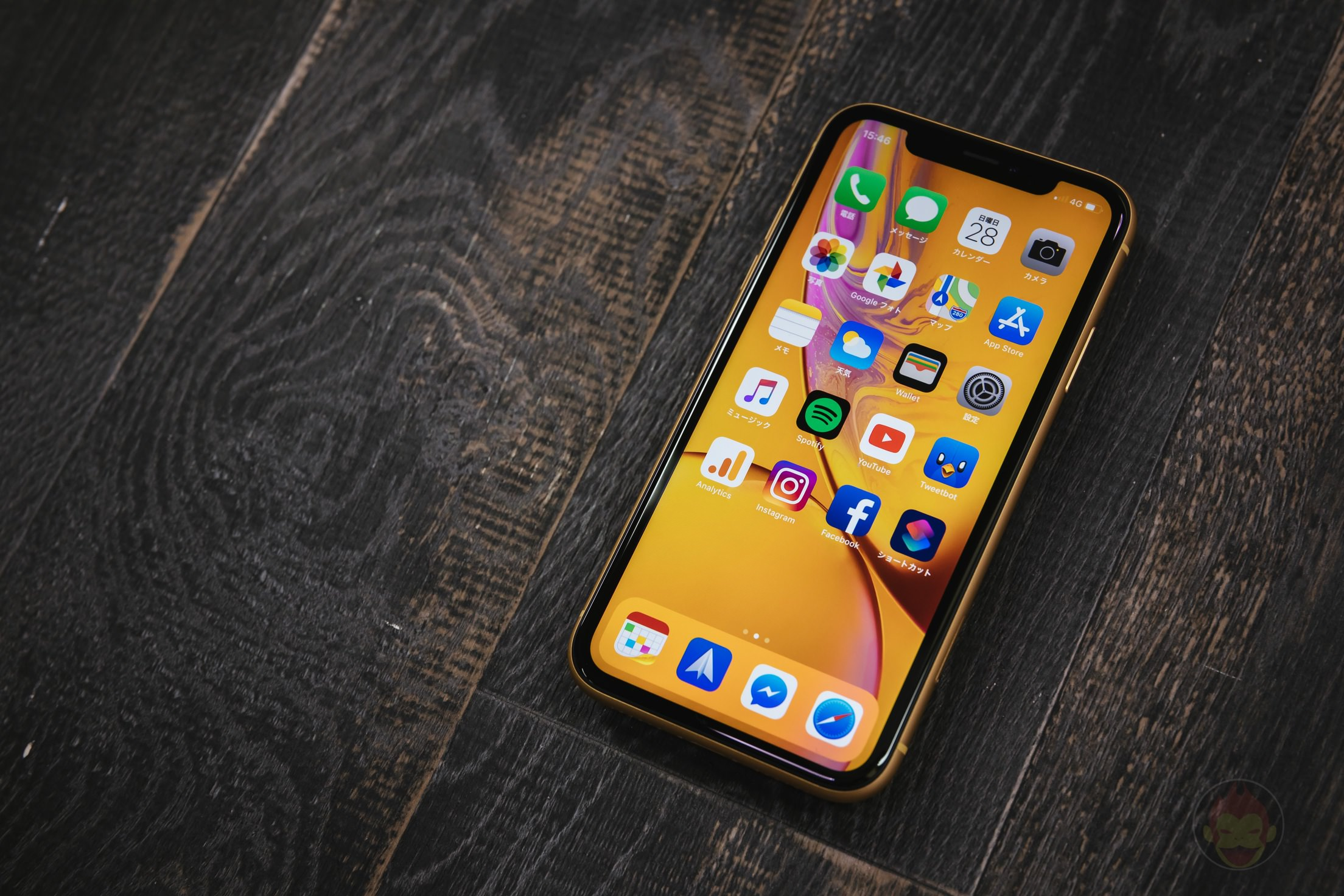 IPhone XR Review 173