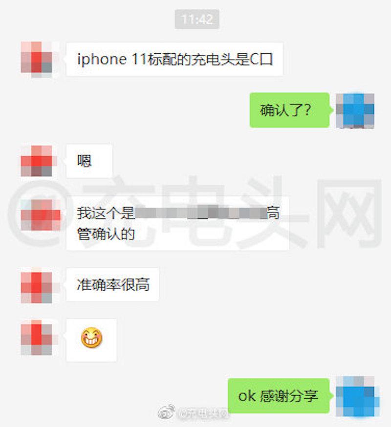 Iphone 11 usbc