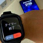 iphone-high-speed-charging-test-05.jpg