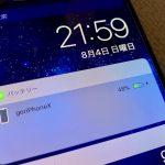 iphone-high-speed-charging-test-06.jpg