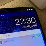 iphone-high-speed-charging-test-08.jpg