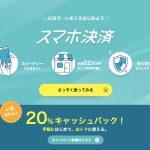 jcb-apple-pay-campaign.jpg