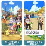 pokemon-masters-official-release.jpg
