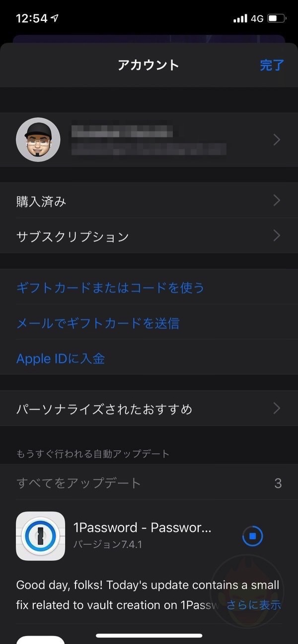 App-Store-App-Updates-on-iOS13-01-2.jpg