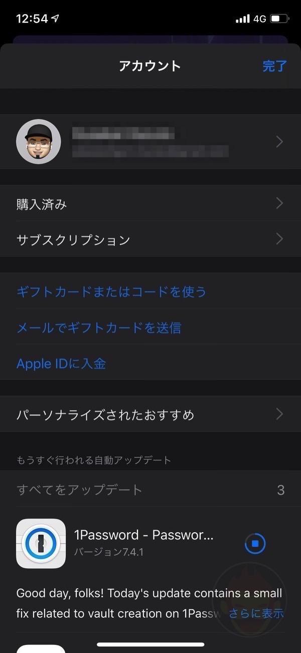 App-Store-App-Updates-on-iOS13-01-2.jpg