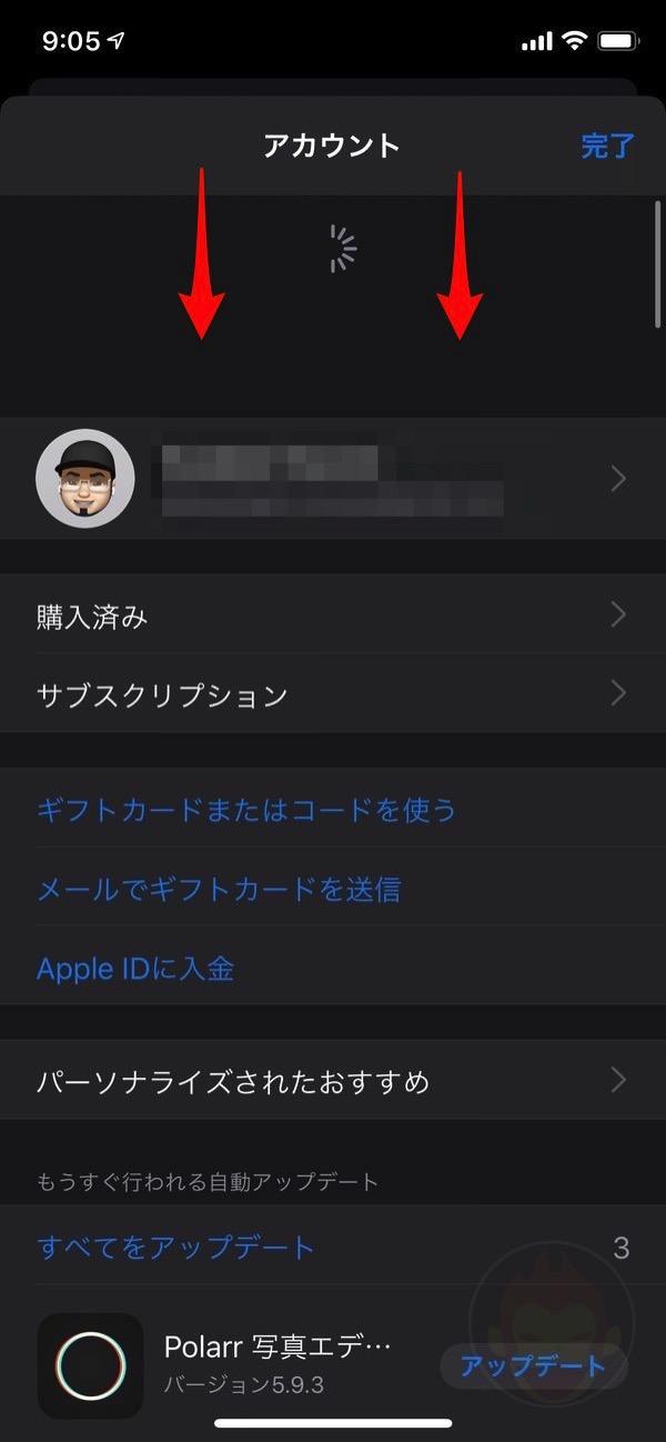 App-Store-App-Updates-on-iOS13-02-2.jpg