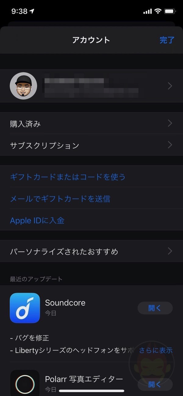 App-Store-App-Updates-on-iOS13-04-2.jpg