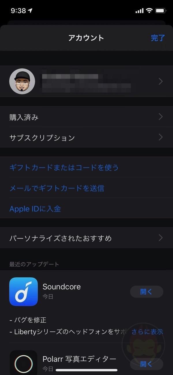 App-Store-App-Updates-on-iOS13-04-2.jpg