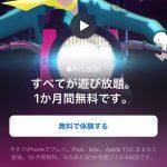App-Store-App-Updates-on-iOS13-10-2.jpg
