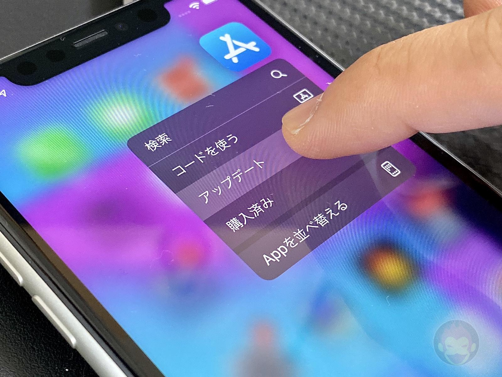 App-Store-App-Updates-on-iOS13-Home-01.jpg