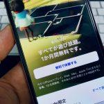 Apple-Arcade-iOS13-Beta-01.jpg