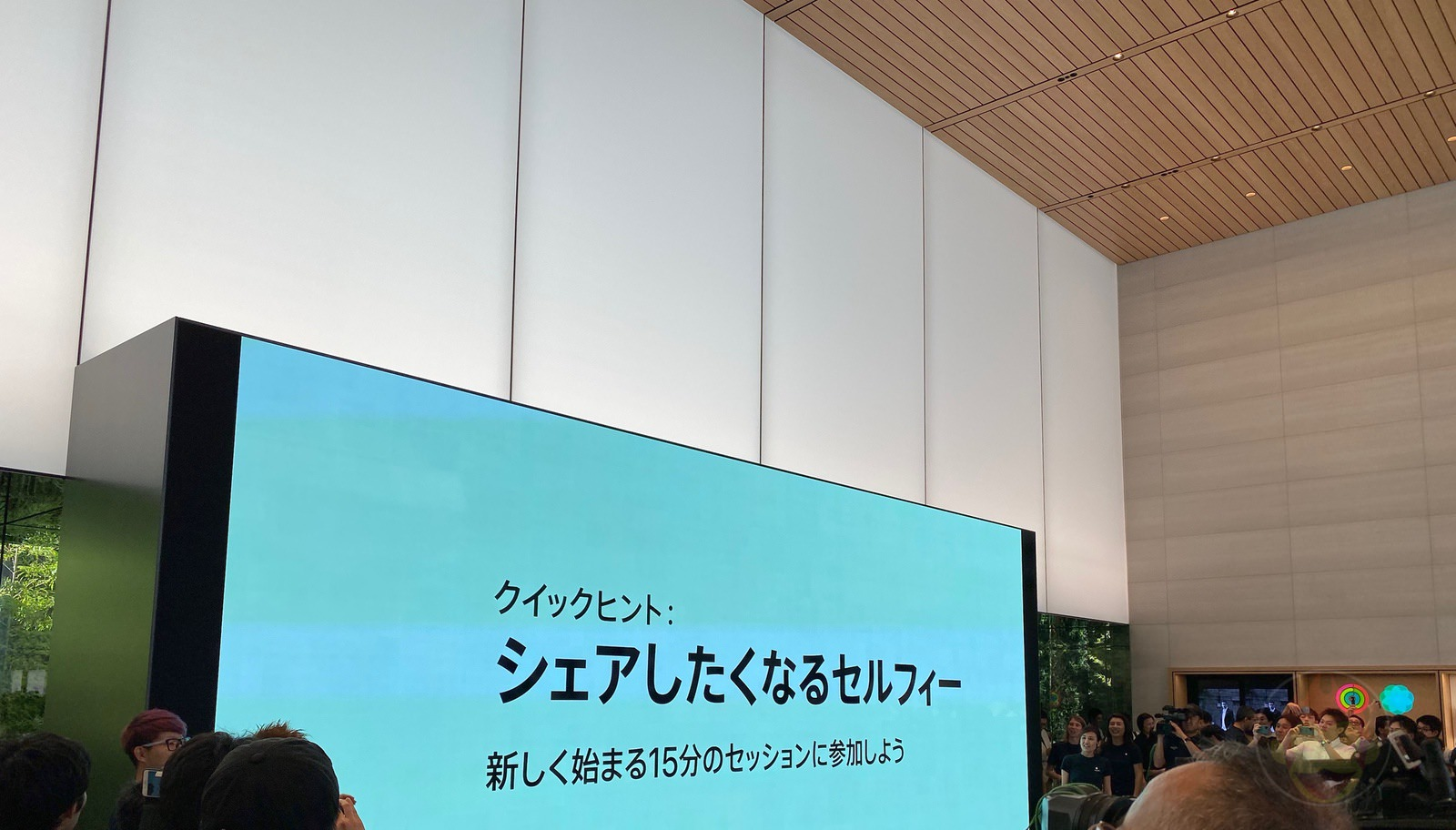 Apple Fukuoka Renewal Open 12