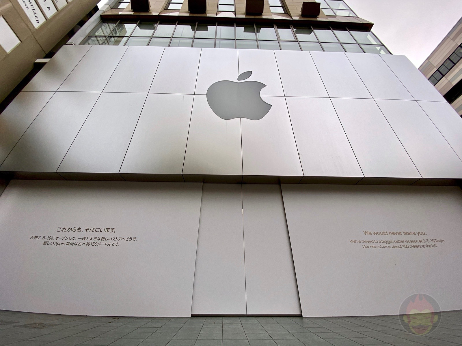 Apple Fukuoka Tenjin End 01