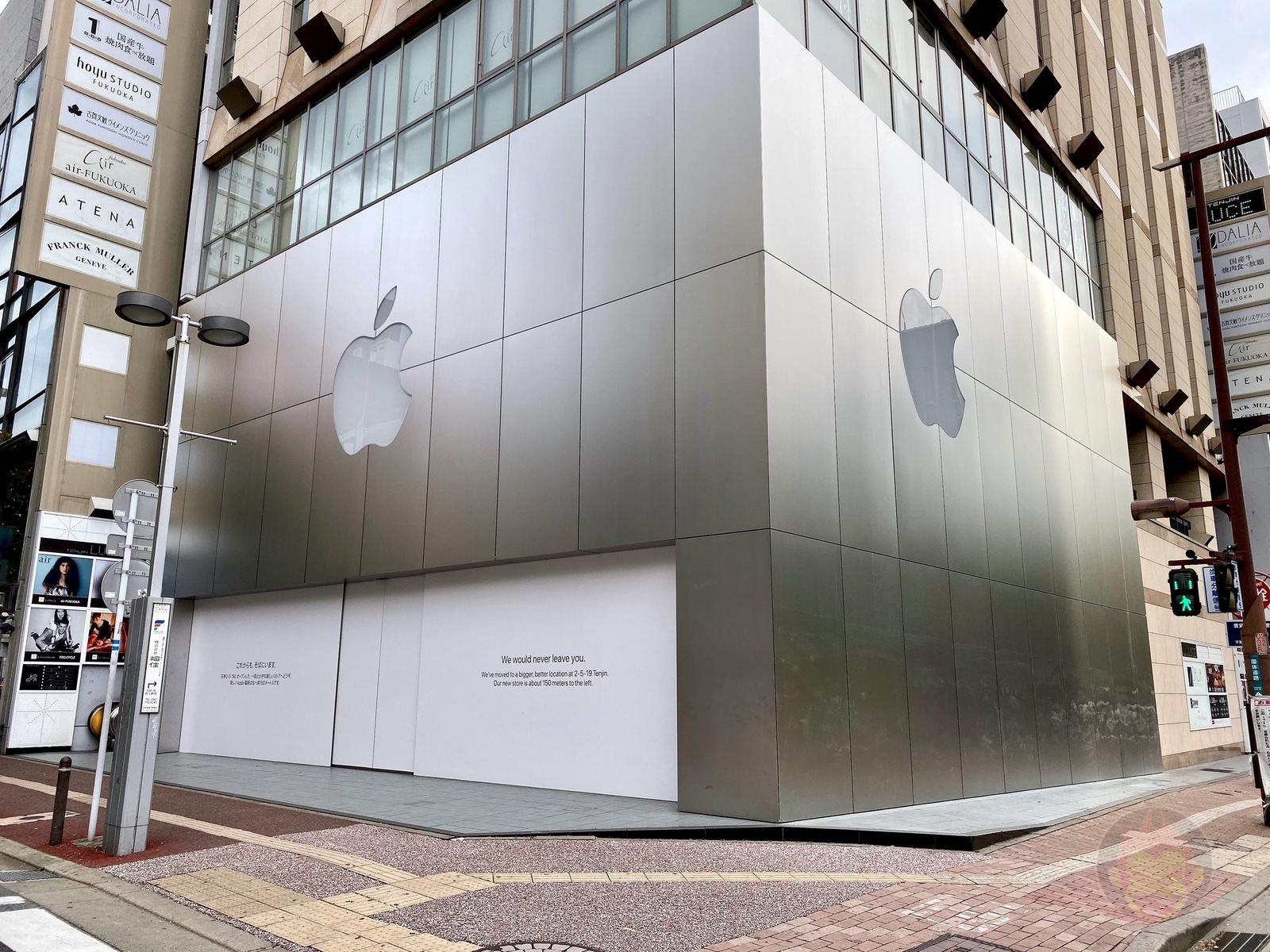 Apple Fukuoka Tenjin End 04