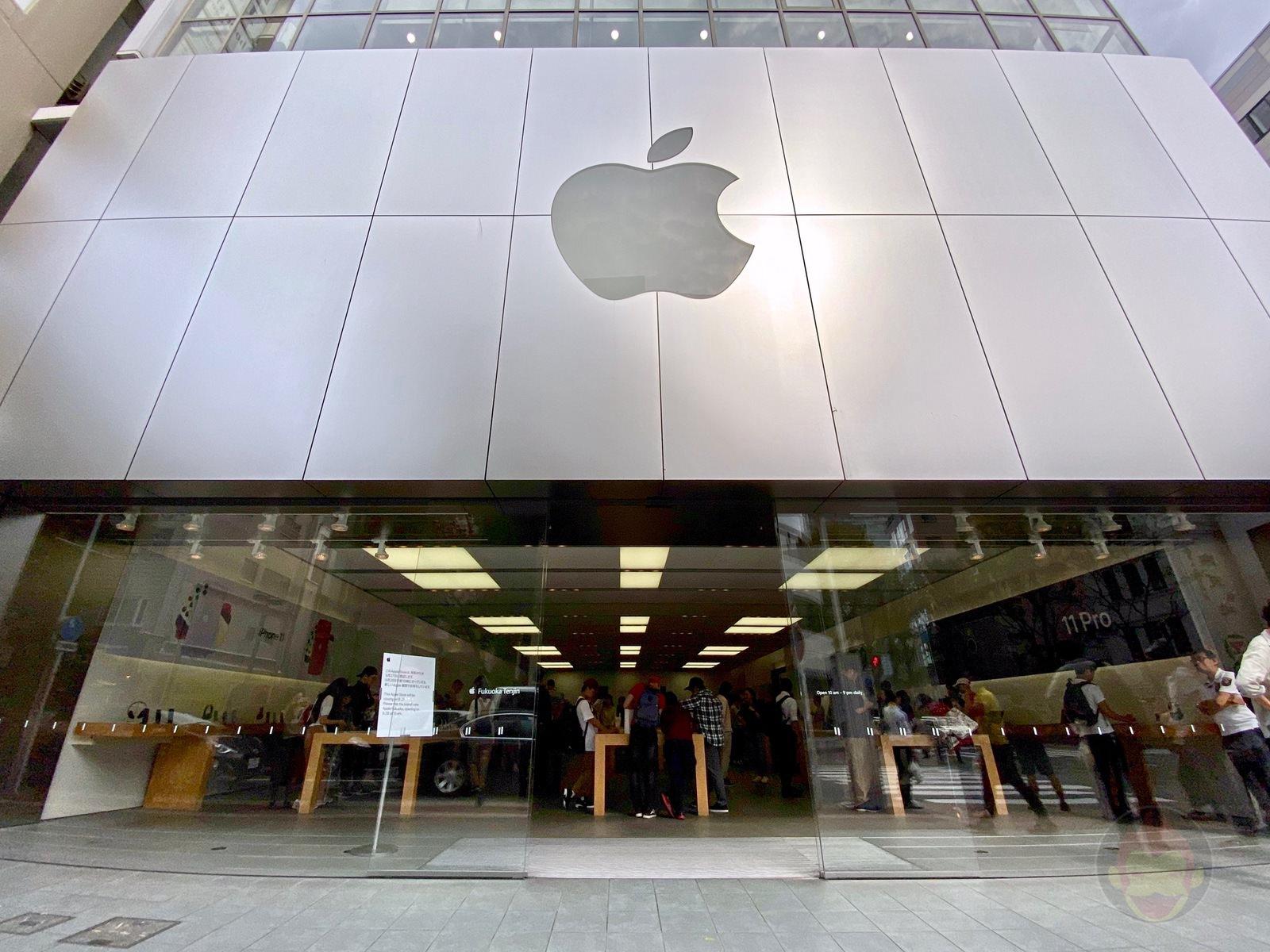 Apple-Fukuoka-Tenjin-End-05.jpg