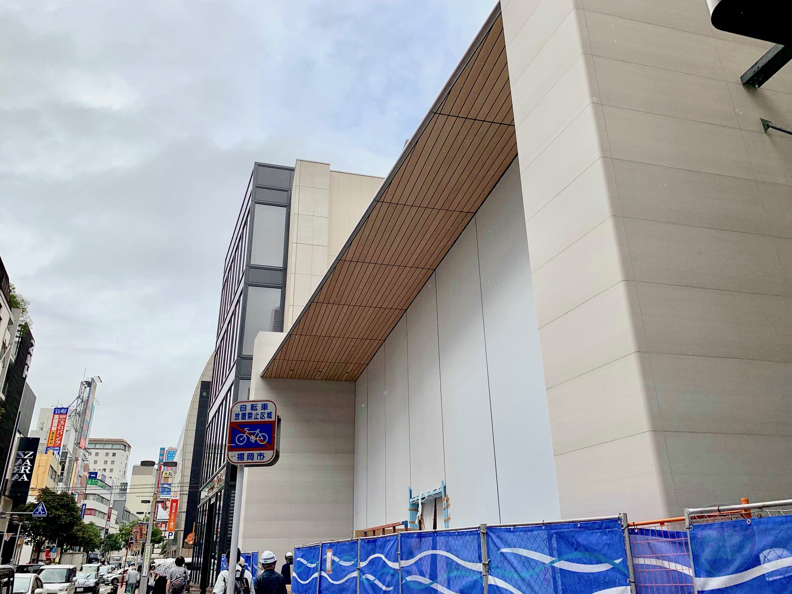 Apple Fukuoka Tenjin Under Construction 03