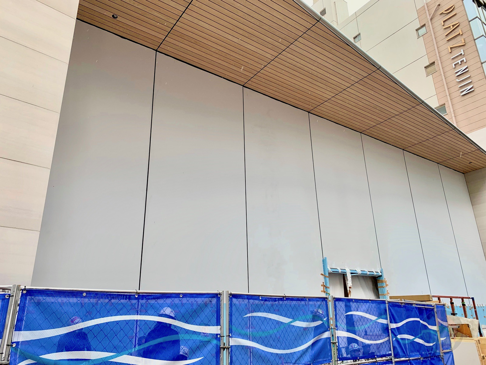 Apple-Fukuoka-Tenjin-Under-Construction-06.jpg