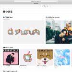 Apple-Music-on-the-Web-01.jpg