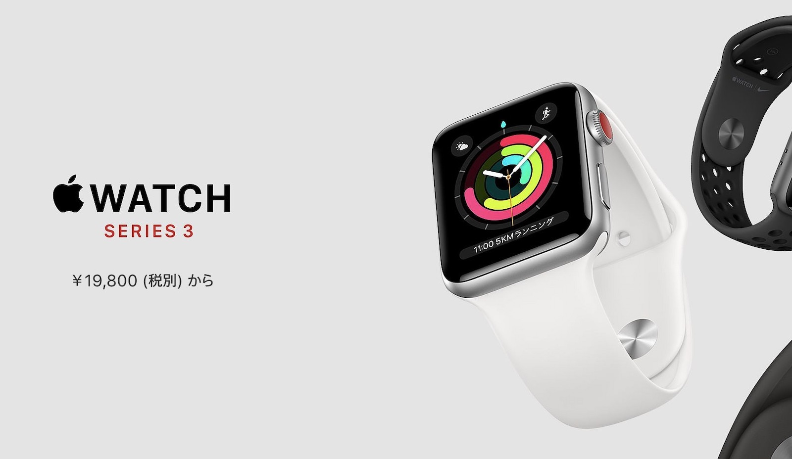 Apple Watch Series 3 gets price cut