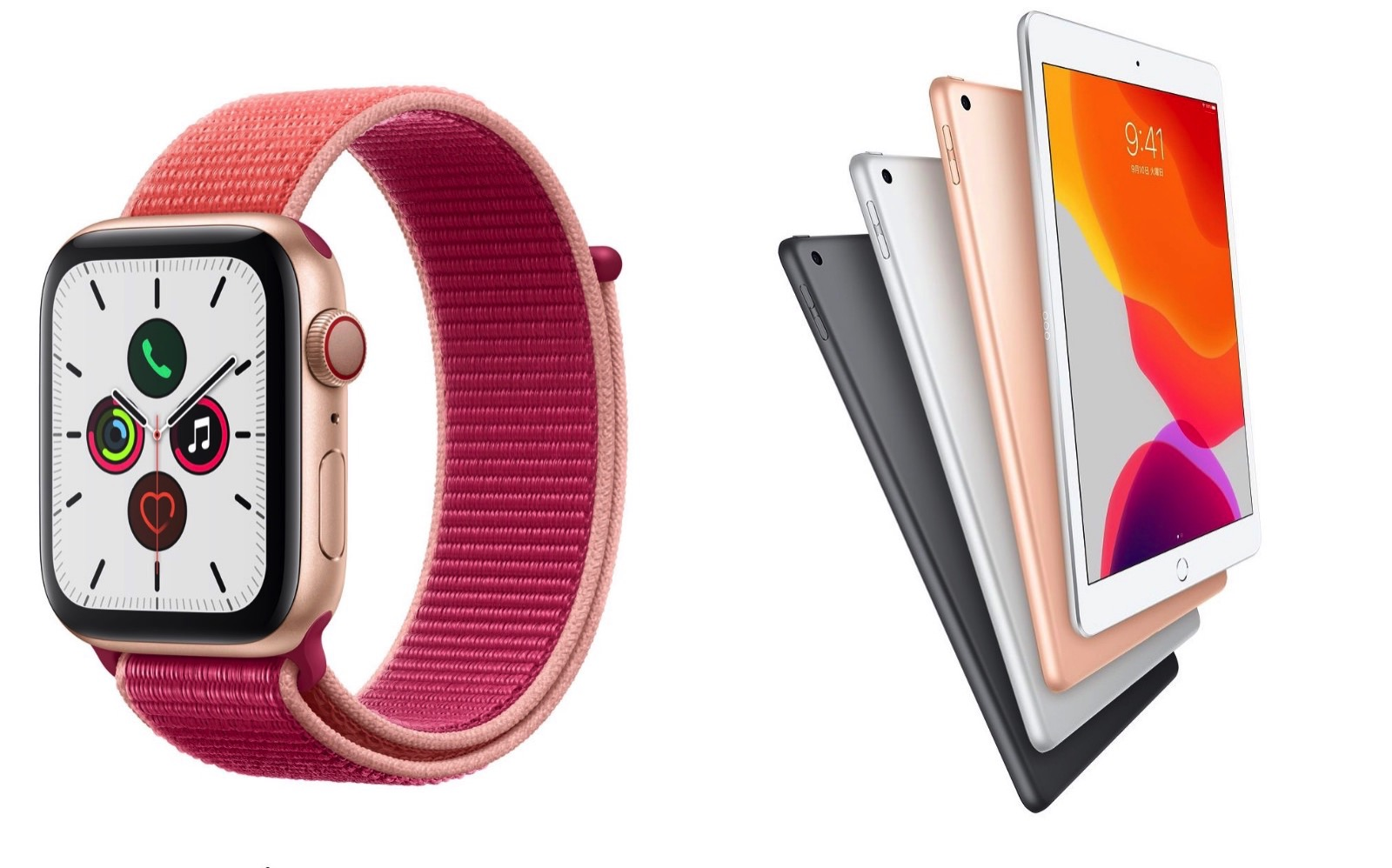 AppleWatchSeries5 and iPad7