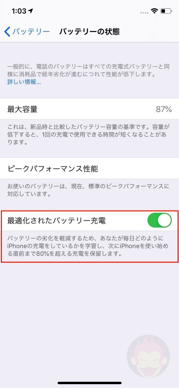 Battery-Charging-Feature-Top-iOS13-Features.jpg