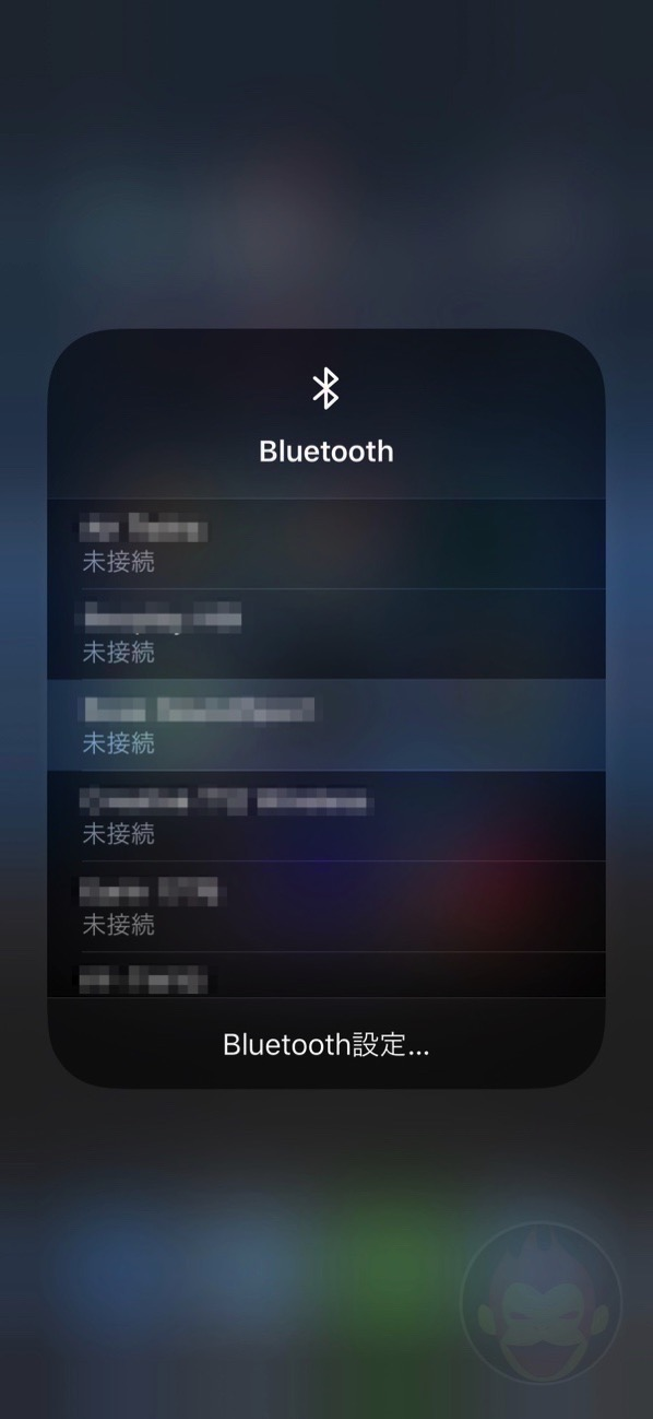 Blutooth Control Center Top iOS13 Features