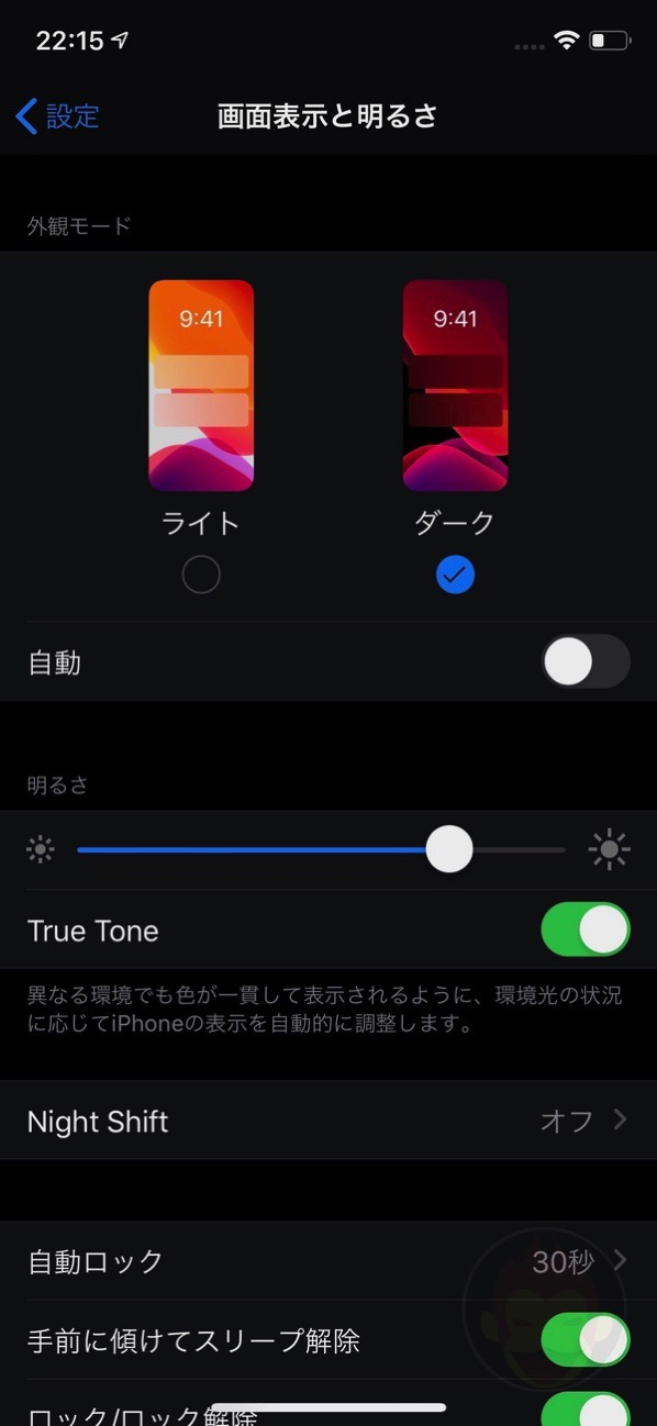 Dark Mode Top iOS13 Features