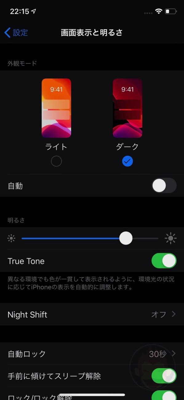 Dark-Mode-Top-iOS13-Features.jpg