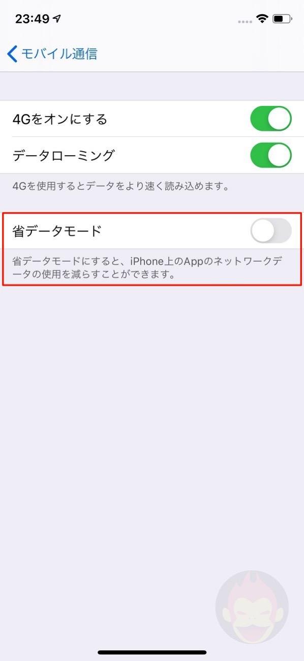 Data-Saving-Mode-iOS13-Features.jpg