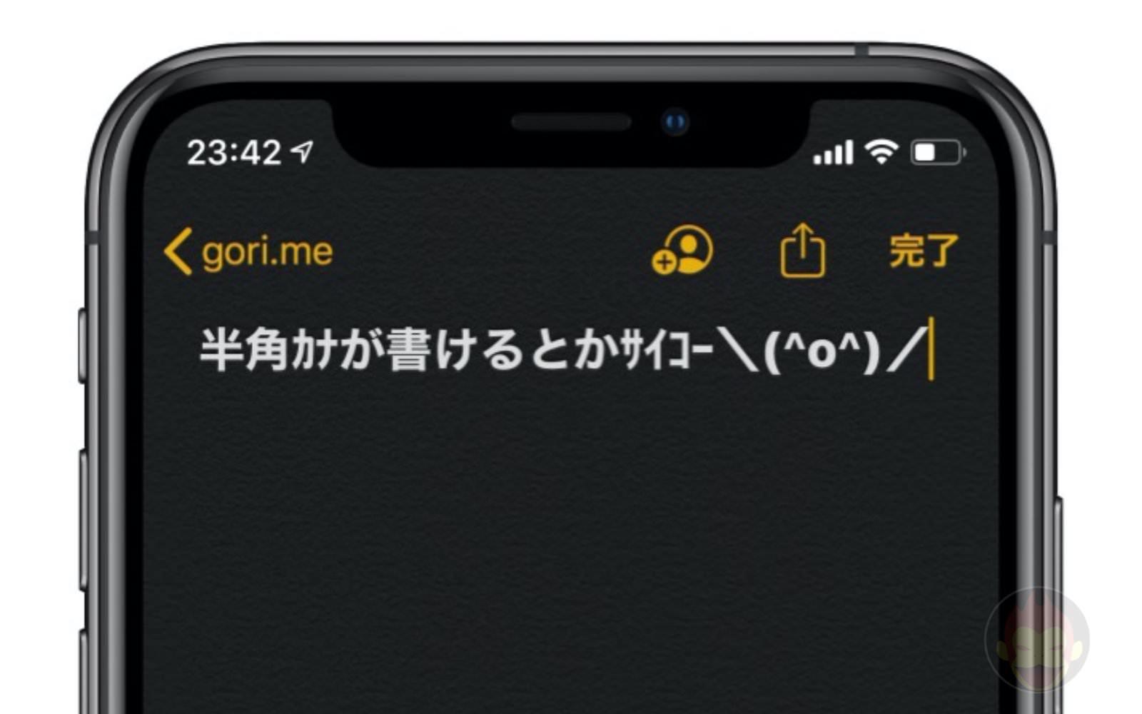 Hankaku Input for iOS13 iphone
