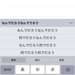 IME-Screen-02.jpg