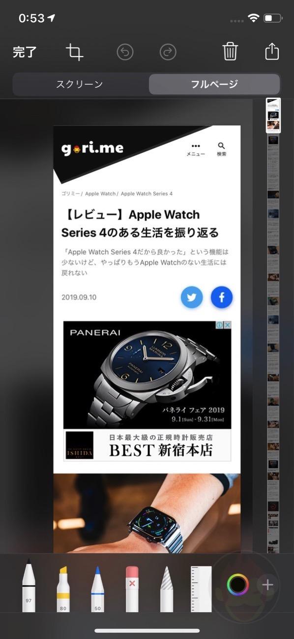 Screen-Shot-Top-iOS13-Features.jpg
