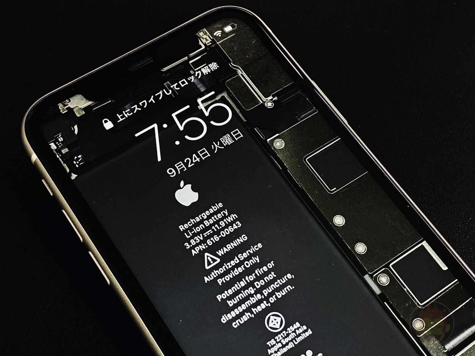 Ifixit Iphone 11やiphone 11 Proの内部が透けて見える壁紙を公開