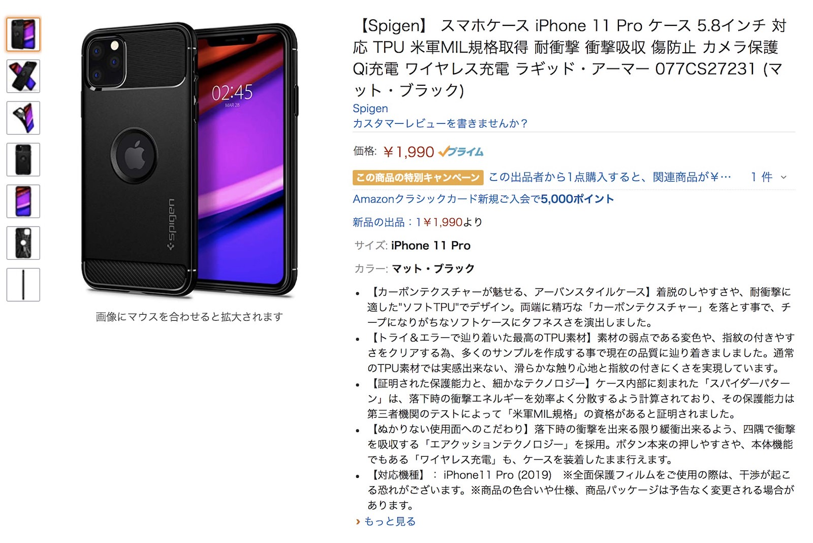 Spigen-iphone11pro-case.jpg