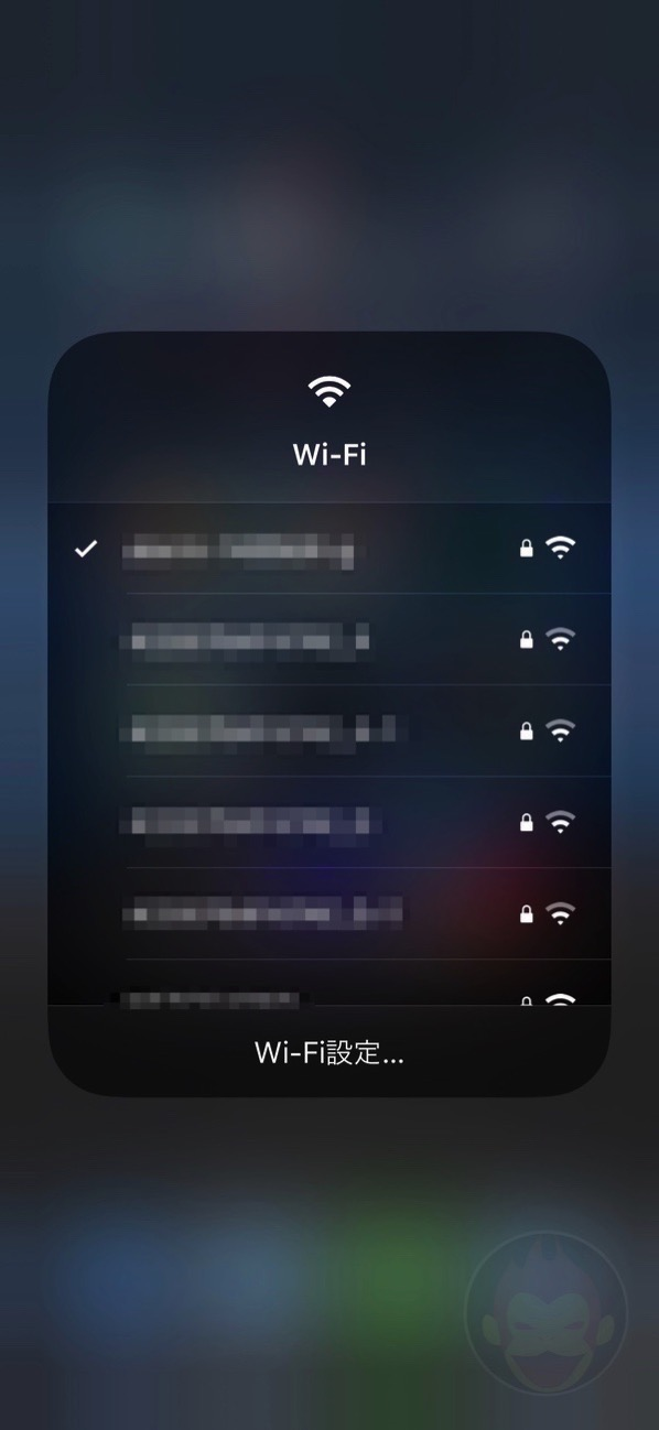 WiFi Control Center Access Top iOS13 Features