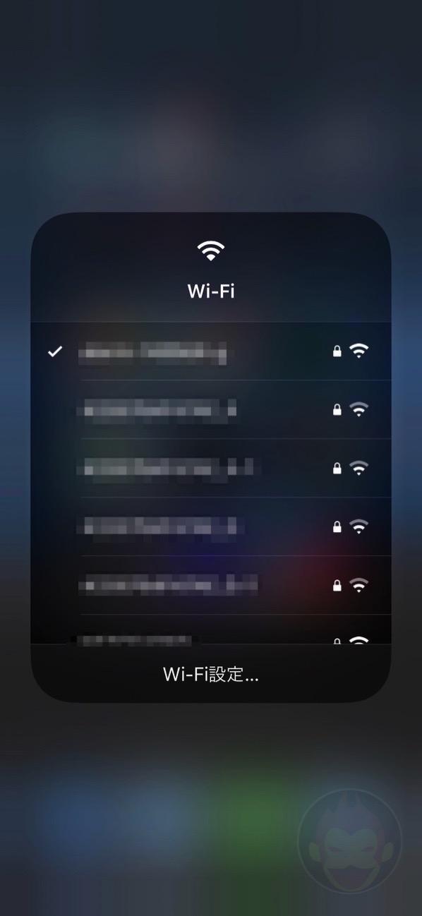 WiFi-Control-Center-Access-Top-iOS13-Features.jpg