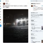 Yokohama-hit-by-typhoon-15.jpg